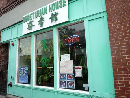 veggiehousefront